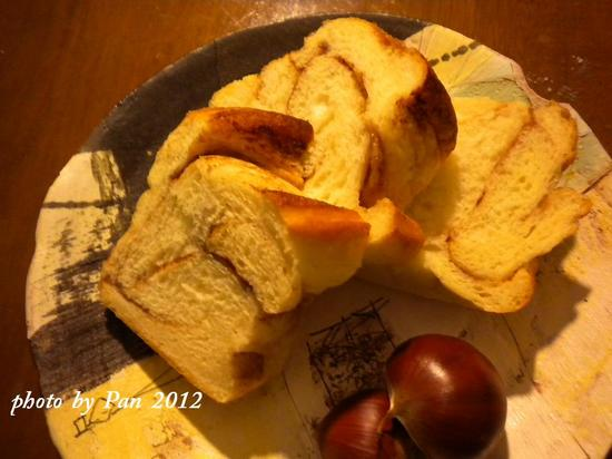 シナモンツイストパン スライス.jpg