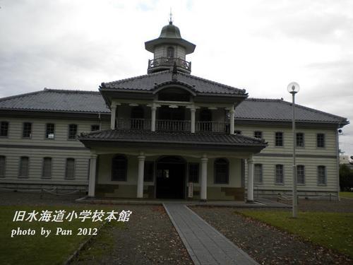 旧水海道小学校本館.jpg