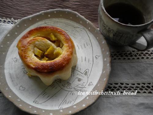 栗のパンでお茶.jpg