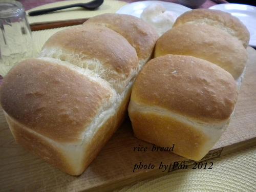 米粉ブレンド食パン.jpg